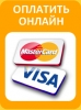 Buy earpiece using Visa, MasterCard now real.